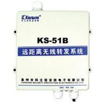 KS 51B