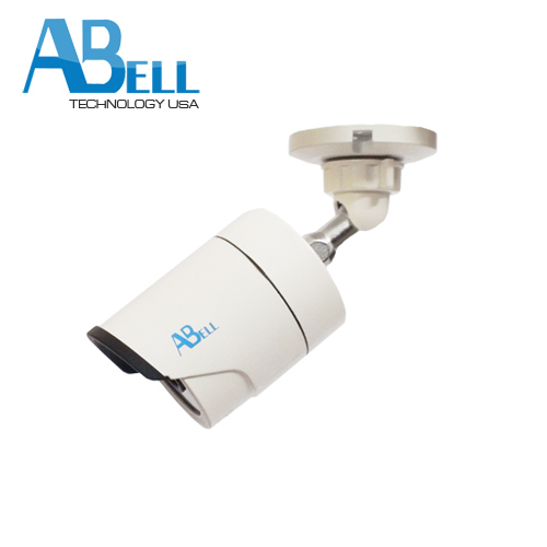 A-IPC-HF2000W