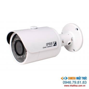 Camera IP Dahua Pro DPI-HFW2330SP