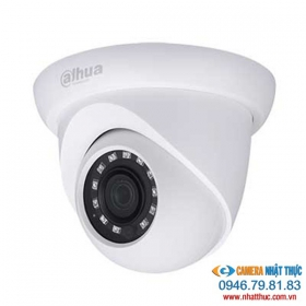 Camera IP Dahua DH-IPC-HDW4431MP
